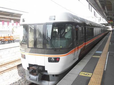 f:id:kabutoyama-tigers:20160724180603j:image