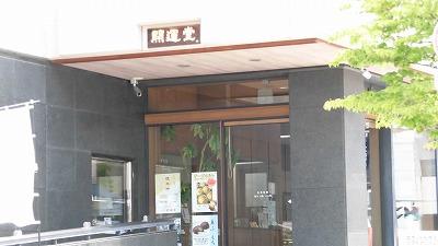 f:id:kabutoyama-tigers:20160801113645j:image