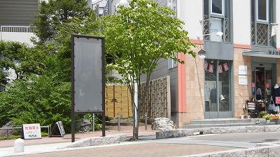 f:id:kabutoyama-tigers:20160801123703j:image