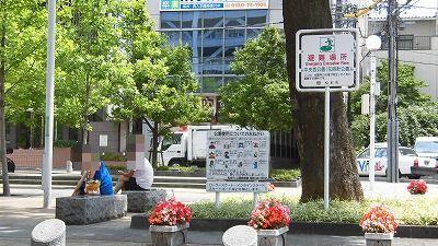 f:id:kabutoyama-tigers:20160801124954j:image