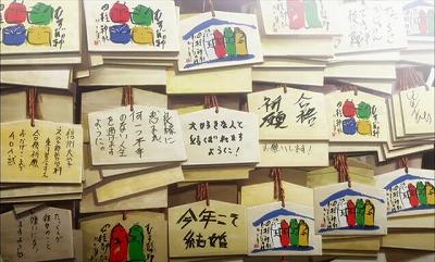 f:id:kabutoyama-tigers:20160801131653j:image
