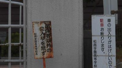 f:id:kabutoyama-tigers:20160801145826j:image