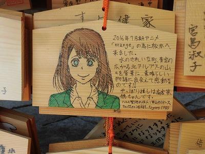 f:id:kabutoyama-tigers:20160808151018j:plain