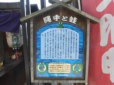 f:id:kabutoyama-tigers:20160808153041j:plain