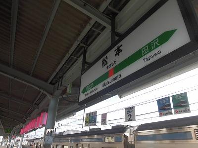f:id:kabutoyama-tigers:20160808154248j:plain
