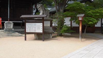 f:id:kabutoyama-tigers:20160815164901j:plain