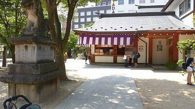 f:id:kabutoyama-tigers:20160815164949j:plain