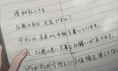 f:id:kabutoyama-tigers:20160828202234j:plain