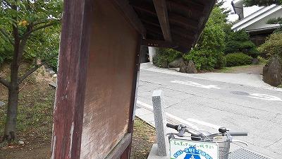 f:id:kabutoyama-tigers:20160828202821j:plain