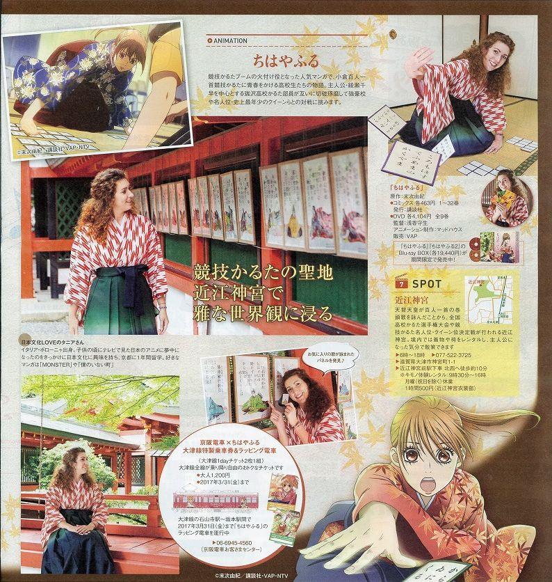 f:id:kabutoyama-tigers:20160925175607j:plain