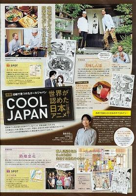 f:id:kabutoyama-tigers:20160925183850j:plain