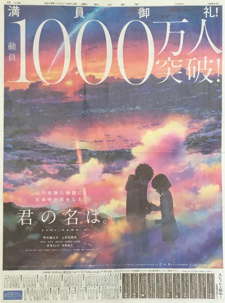 f:id:kabutoyama-tigers:20161014134200j:plain