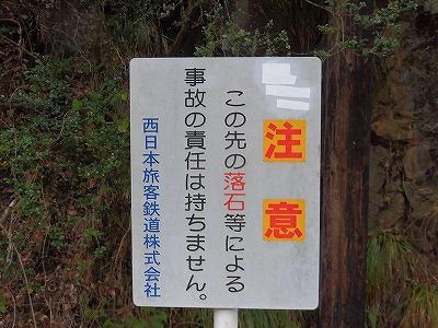 f:id:kabutoyama-tigers:20161127175412j:plain