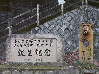 f:id:kabutoyama-tigers:20161127183153j:plain