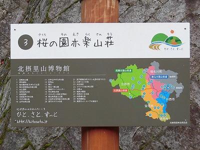 f:id:kabutoyama-tigers:20161127183201j:plain