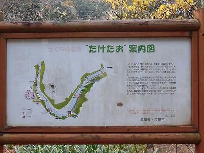 f:id:kabutoyama-tigers:20161127183211j:plain