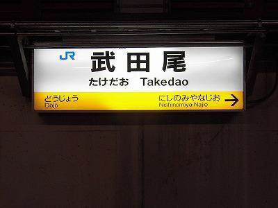 f:id:kabutoyama-tigers:20161127184243j:plain