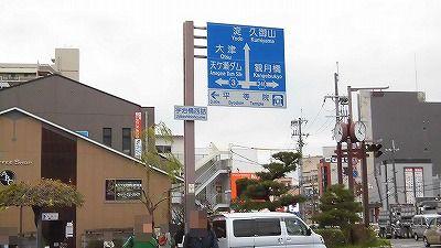 f:id:kabutoyama-tigers:20161129195429j:plain
