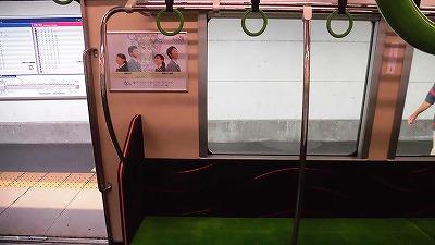 f:id:kabutoyama-tigers:20161212151323j:plain