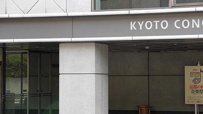 f:id:kabutoyama-tigers:20161212153348j:plain