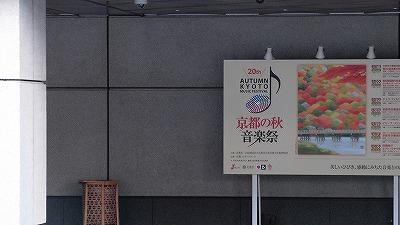 f:id:kabutoyama-tigers:20161212163327j:plain