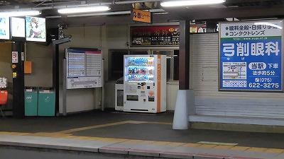 f:id:kabutoyama-tigers:20161212170621j:plain