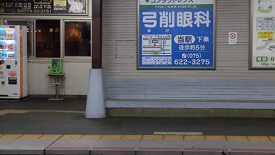 f:id:kabutoyama-tigers:20161212172209j:plain