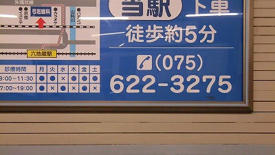 f:id:kabutoyama-tigers:20161212172837j:plain