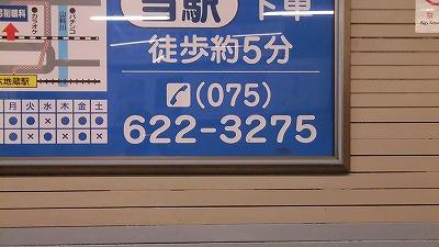 f:id:kabutoyama-tigers:20161212173114j:plain