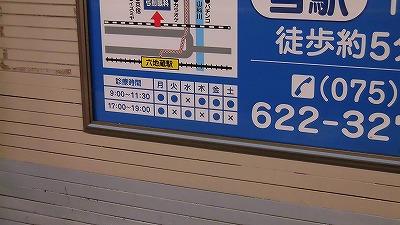 f:id:kabutoyama-tigers:20161212180306j:plain