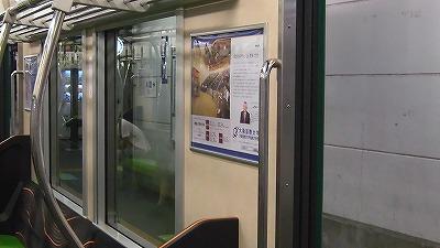 f:id:kabutoyama-tigers:20161222163417j:plain