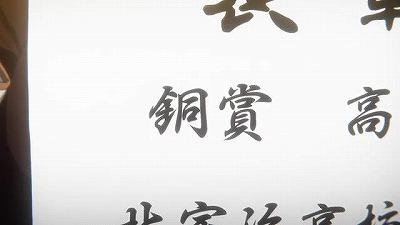 f:id:kabutoyama-tigers:20161227163226j:plain