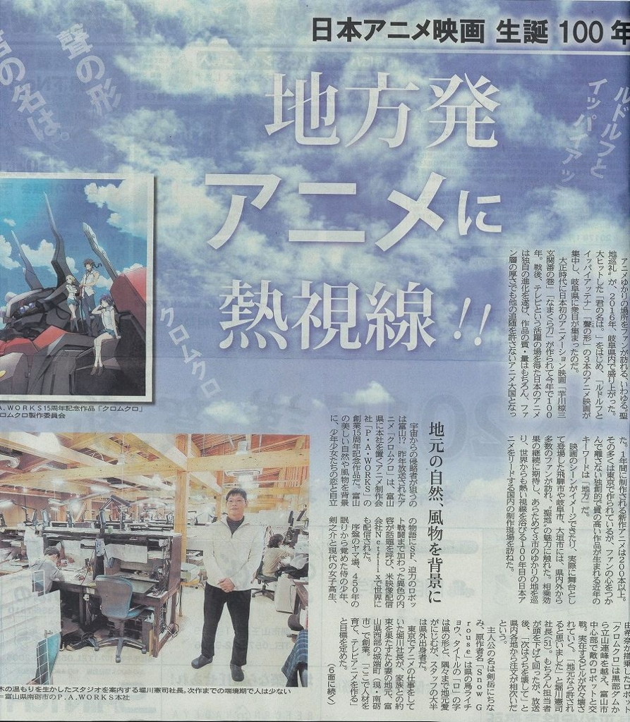 f:id:kabutoyama-tigers:20170102155743j:plain