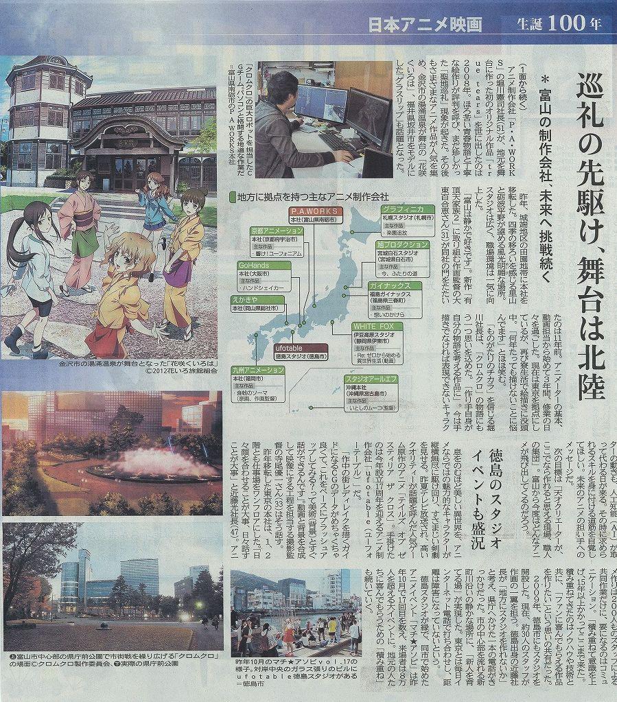 f:id:kabutoyama-tigers:20170102160710j:plain