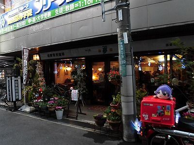 f:id:kabutoyama-tigers:20170110173757j:plain