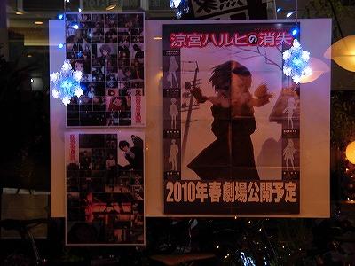 f:id:kabutoyama-tigers:20170110173857j:plain