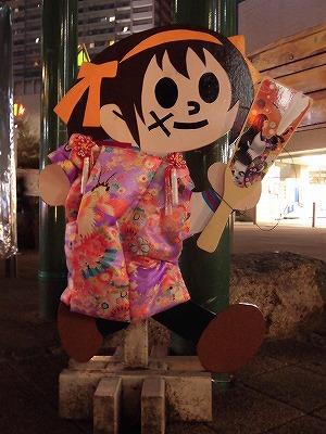 f:id:kabutoyama-tigers:20170110184158j:plain