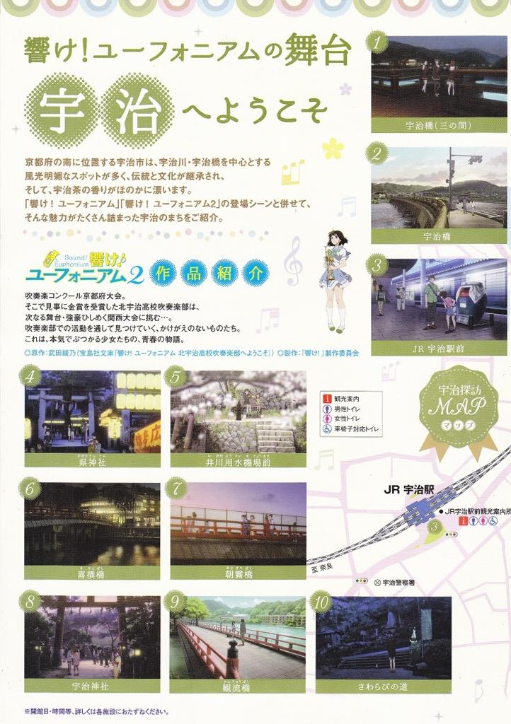 f:id:kabutoyama-tigers:20170121063126j:plain