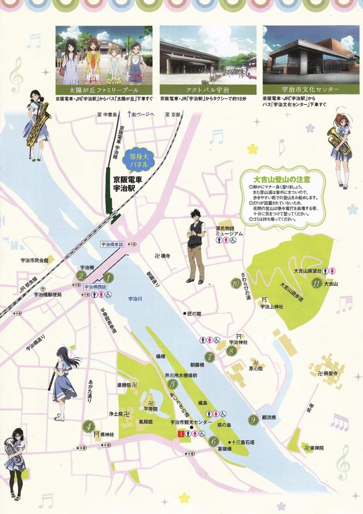 f:id:kabutoyama-tigers:20170121063141j:plain