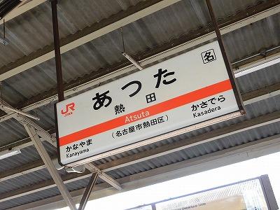 f:id:kabutoyama-tigers:20170218090527j:plain