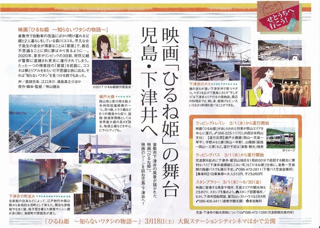 f:id:kabutoyama-tigers:20170327183711j:plain
