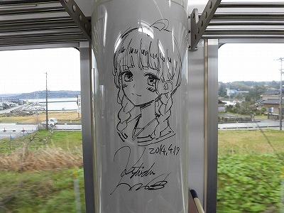 f:id:kabutoyama-tigers:20170417163233j:plain