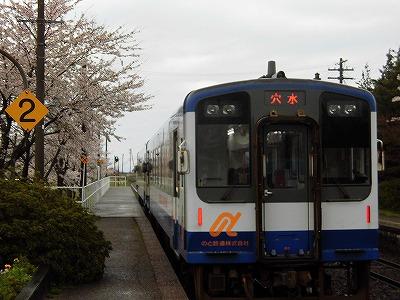 f:id:kabutoyama-tigers:20170417165122j:plain