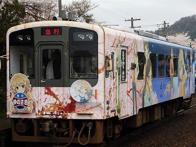 f:id:kabutoyama-tigers:20170417173149j:plain