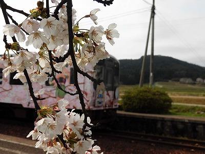 f:id:kabutoyama-tigers:20170417173347j:plain