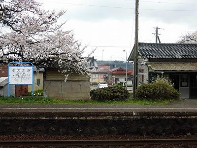 f:id:kabutoyama-tigers:20170417175916j:plain