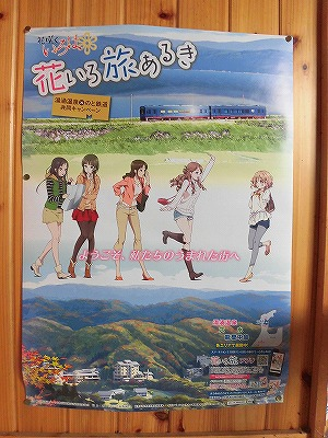 f:id:kabutoyama-tigers:20170417180351j:plain