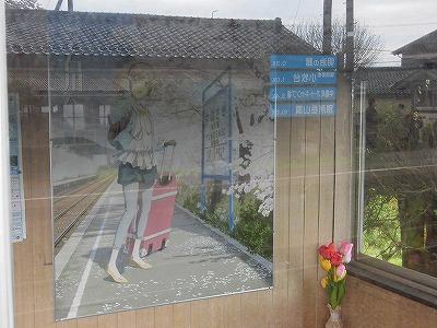 f:id:kabutoyama-tigers:20170417183407j:plain