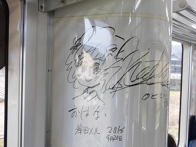 f:id:kabutoyama-tigers:20170417184052j:plain