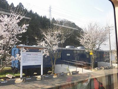 f:id:kabutoyama-tigers:20170417184127j:plain
